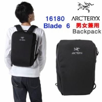 Arcteryx アークテリクス リュック バッグ 16180 ブレード6 Blade 6 Backpack デイバッグ バックパック 男女兼用 ag-894000