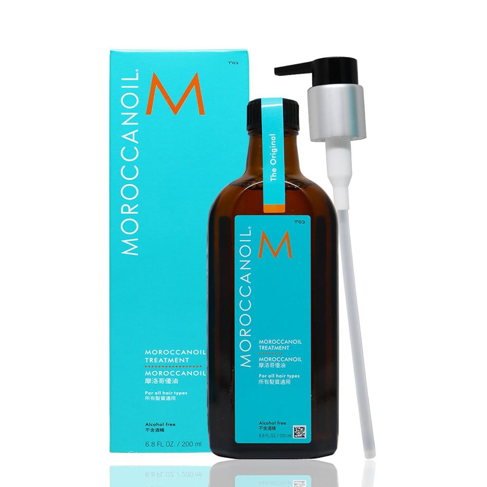 Moroccanoil 摩洛哥優油200ml 蝦皮直送 現貨