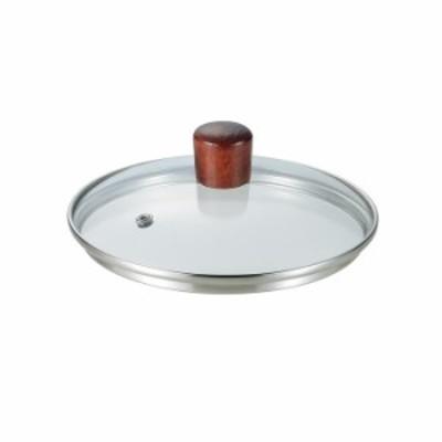 【納期目安:1週間】CMLF-1475267 パルトール 親子鍋 16cm用 ガラス蓋 PRT-GF (CMLF1475267)