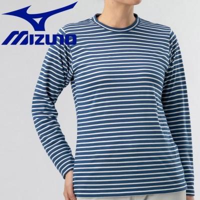 ミズノ アウトドア&トラベル ドライベクターボーダ長袖Tシャツ レディース B2MA022728