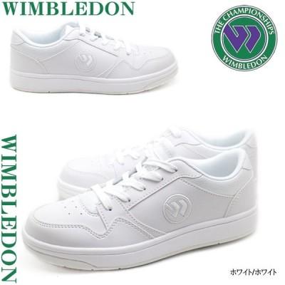 WIMBLEDON ウインブルドン カジュアルスニーカー スニーカー  コートタイプスニーカー 通学靴 スクールシューズ 学生靴 白靴 白 仕事靴