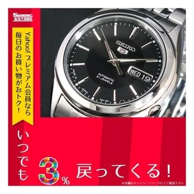 腕時計 メンズ腕時計 セイコー SEIKO セイコー5 SEIKO 5 自動巻き 腕時計 SNKL23J1 ブラック ステンレス