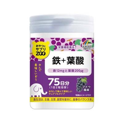 ユニマットリケン おやつにサプリZOO 鉄+葉酸150粒