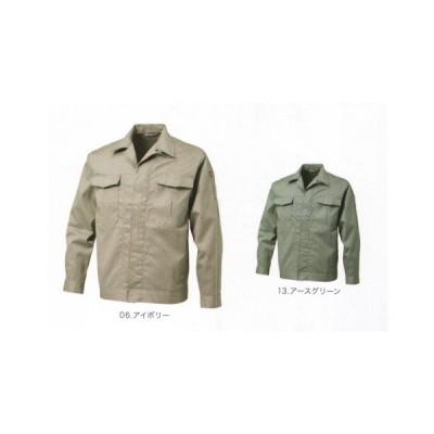 防炎長袖ジャンパー(外ポケット) B96 三愛