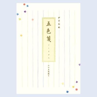 便箋 チキュウグリーティングス 五色箋 25枚入り CL400-13