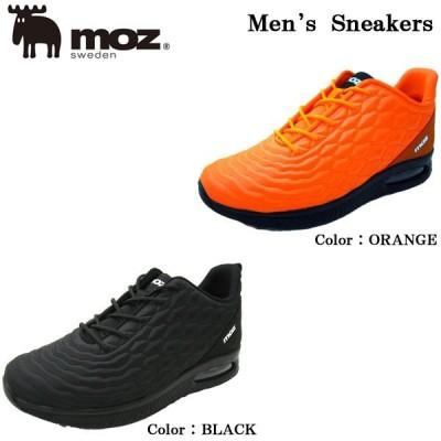 モズ/moz メンズスニーカー moz 0212 [エンボス加工/軽量/良好屈曲] ■25.0cm〜27.0cm