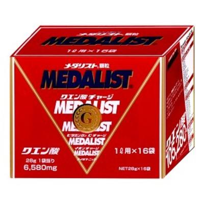 MEDALISTメダリスト顆粒 448g(28g×16袋)1L用×16回分【アリスト社製/クエン酸】【送料無料】 (6043370)