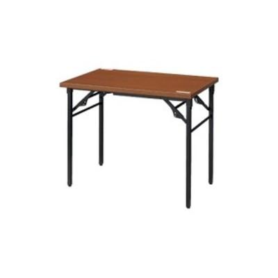 TOKIO 脚折りたたみテーブル TWN-0960 WN ウォールナット
