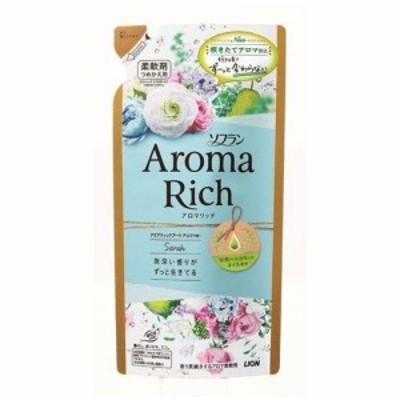 ソフラン アロマリッチ(Aroma Rich) 柔軟剤 サラ(Sarah) アクアティックブーケアロマの香り 詰替え用 400ml ライオン(LION)