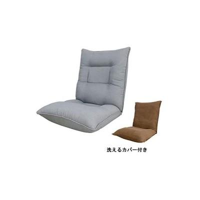 座椅子 リクライニング 14段階 肉厚クッション フロアチェア 洗えるカバー 折り畳み 1人掛け あぐら座椅子(ブラウン) (ブラウン)
