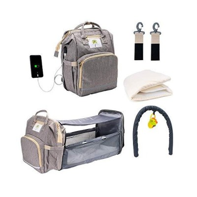 5-in-1 (Upgraded) Travel Bassinet Foldable Baby Bed, Portable Diaper Backpack Bag with Changing Station, Waterproof, USB Charging Port, Sun