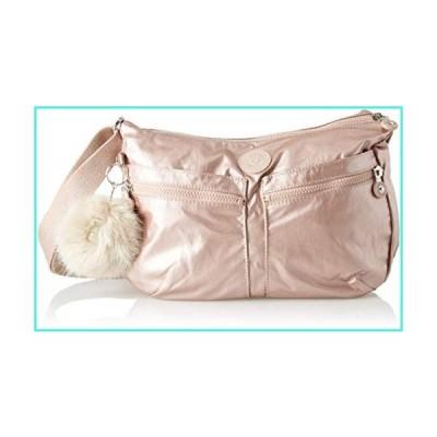 【新品】Kipling Izellah, Women's Cross-Body Bag, Gold (Metallic Blush), 12x33x23 cm (B x H T)(並行輸入品)
