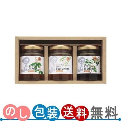 山田養蜂場 国産蜂蜜3本セット(ハニースプーン付) S3-THA120 送料無料・ギフト包装無料・のし紙無料 (B5)