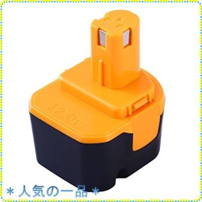 Powayup 互換品 リョービ b-1203m1 12v リョービ 互換 バッテリー B-1203F2 B-1203M1 3000mAh リョービ互換バッテリー 12v バッ