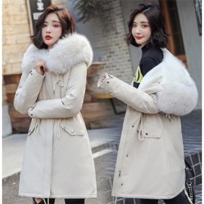 中綿ジャケット レディース ロング LKSDY29428 コート ダウンコート 厚手 アウター 裏起毛 ファー フード付き ゆったり 冬 着痩せ 防寒