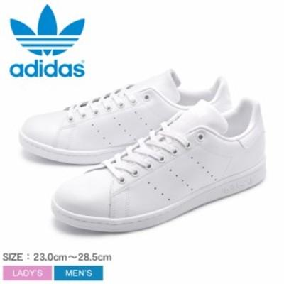アディダス オリジナルス スニーカー レディース メンズ スタンスミス ホワイト 白 adidas Originals S75104 シューズ ローカット スポー