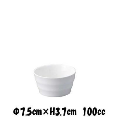 7.5cmバンブーボール 白い陶器磁器の食器 おしゃれな業務用洋食器 お皿小皿深皿