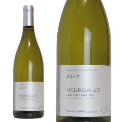 ムルソー  レ・ミルラン  2017年  ドメーヌ・ステファンヌ・ド・スーザ  750ml  (フランス  ブルゴーニュ  白ワイン)  家飲み