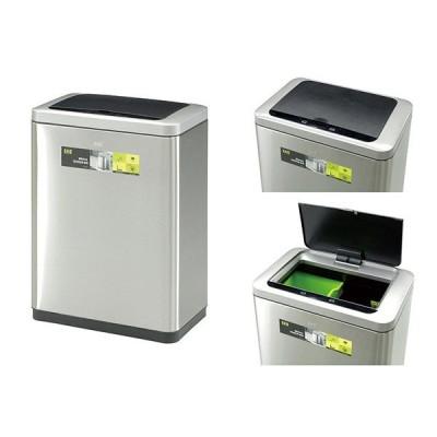 ゴミ箱 ダストボックス ステンレス 20L×20L