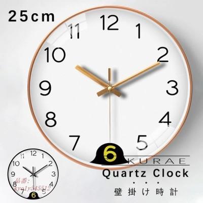 壁掛け時計 壁掛時計 掛け時計 おしゃれ 軽音 25CM インテリア 韓国 ホワイト ギフト 新築祝い ゴールド 安い 時計 北欧 連続秒針 ブラック 壁掛け時計 結婚祝い
