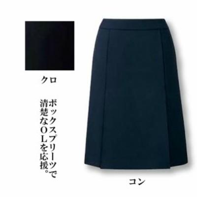 オフィスウェア ピエ S1031 ボックスプリーツスカート 5号~15号
