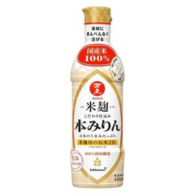 キッコーマン食品キッコーマン 米麹こだわり本みりん 450ml 1本  味醂 調味料
