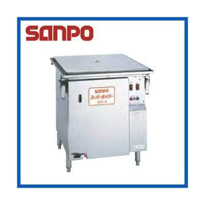 新品 送料無料 SANPO 三宝ステンレス 電熱スーパーボイラー SES-0 655×655×770mm