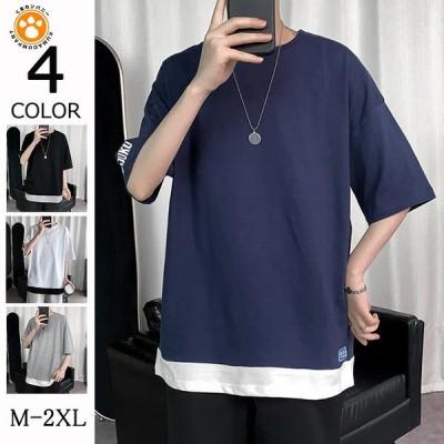 Tシャツ メンズ 夏服 ゆったりTシャツ 配色 切り替え アメカジ 半袖Tシャツ tシャツ トップス カットソー メンズファッション
