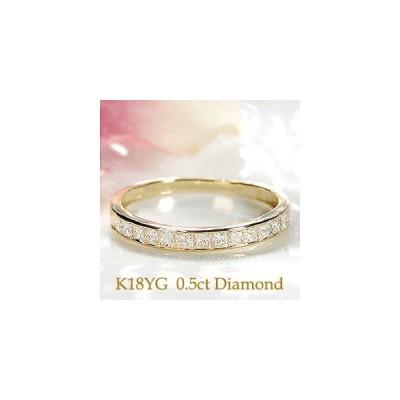 K18YG 0.5ct 角ダイヤモンド エタニティ リング ゴールド 指輪 プレゼント ring プリンセスカット ダイヤモンド 角ダイヤ レール留め 18金 18k AL-0300K18