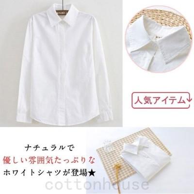 長袖シャツシャツシャツブラウスレディースYシャツワイシャツカジュアルシャツ角襟無地大きいサイズチュニックホワイト森ガトップス