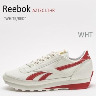 Reebok AZTEC LEATHER/White/Red【リーボック】【アズテック】【AQ9840】 シューズ