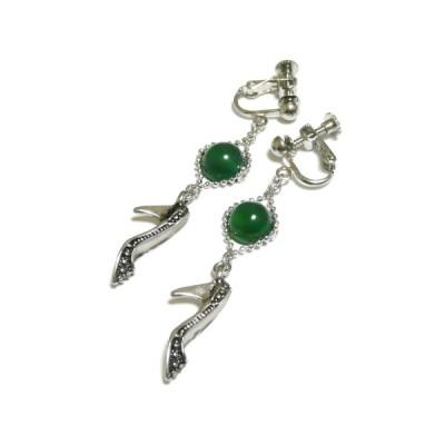 グリーンオニキスとハイヒールのイヤリング