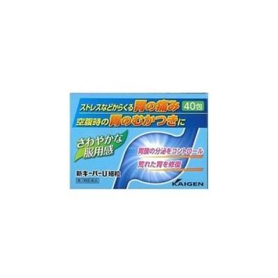 (第2類医薬品)新キーパーU細粒 40包