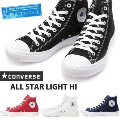 コンバース オールスター ライト HI CONVERSE ALL STAR LIGHT HI ブラック レッド ホワイト ネイビー コンバース オールスターライト 靴