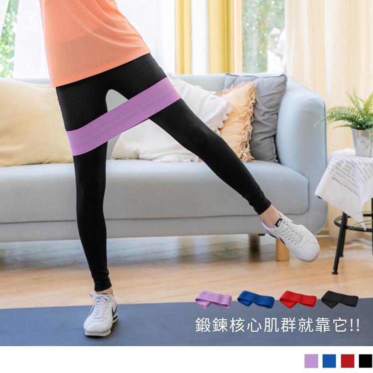 腿部臀部拉力帶/健身彈力圈
