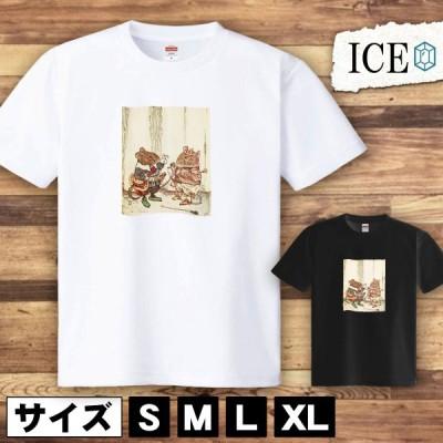 Tシャツ ネズミ メンズ レディース かわいい 綿100% ハツカネズミ ハムスター モルモット アンティーク レトロ 大きいサイズ 半袖 xl おもしろ 黒 白 青 ベージ