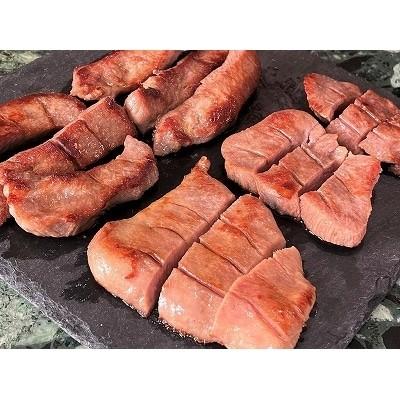 驚愕の厚み!厚切り牛タン3種食べ比べセット 約600g ka007-016a001