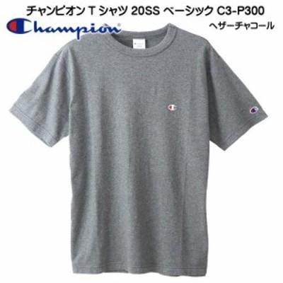 父の日 【送料299円】チャンピオン Champion Tシャツ ベーシック C3-P300 綿100% ワンポイント ロゴ シンプル ヘザーチャコール メンズ