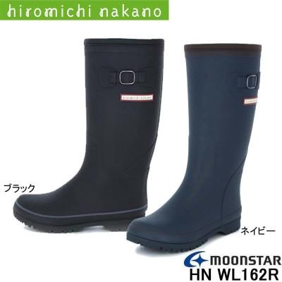 ヒロミチナカノHN 162 WLR レインブーツ hiromichinakano 防水 防寒 防滑ブーツ 軽量 ウィンターブーツ ラバーブーツ 長靴 ムーンスター 月星 婦人靴 レディース