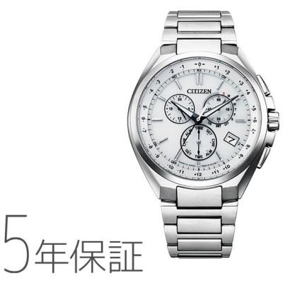 アテッサ ATTESA シチズン CITIZEN 電波時計 エコ・ドライブ チタン メンズ 腕時計 CB5040-80A