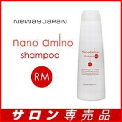 ナノアミノ シャンプー RM 250mL NewayJapan Nanoamino