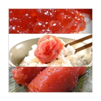 サーモン専門店岩松 魚卵3点盛り福袋 化粧箱入