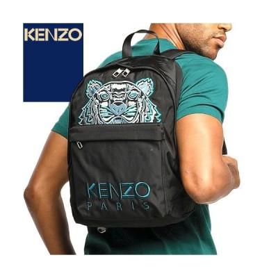ケンゾー KENZO バッグ リュック リュックサック キャンバス キャンパス タイガー バックパック メンズ レディース 刺繍 ブランド 軽い 小さめ 黒 ブラック