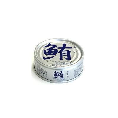伊藤食品 鮪ライトツナフレクオイル無添加