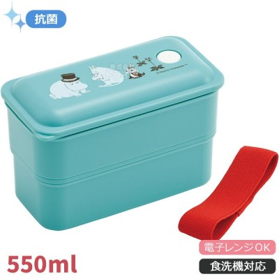 ムーミン ムーミンカラー 抗菌 食洗機対応 パッキン一体型 ふわっとランチボックス2段 550ml PALW6AG 521225