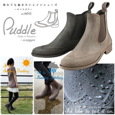 Puddle パドル サイドゴアブーツ レインブーツ インソール ブラッシュド加工 レディース レインシューズ ショートブーツ カジュアル アウトドア 婦人靴