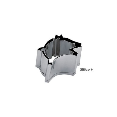 SA 18-8 業務用 抜型 いのしし (2個セット)