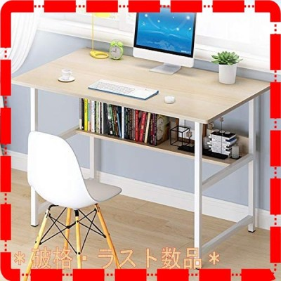 Embrace lifeシンプルワークデスク 平机 机 デスク パソコンテーブル オフィスデスク 幅80cm奥行45cm 74cm 組立簡単一