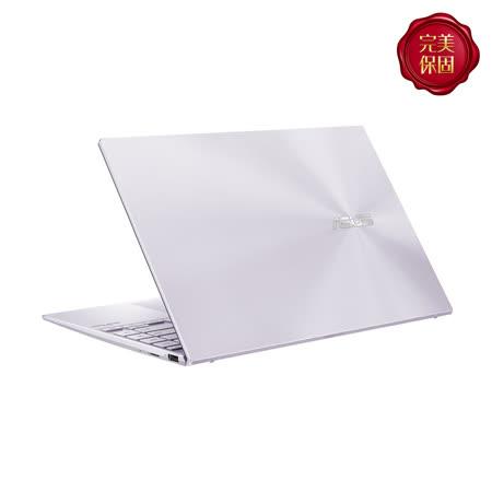 ASUS ZenBook 星河紫 華碩超薄極輕筆電 NumberPad版14吋FHD IPS/R5-5500U/16G/512G PCIe/W10/含保護袋(UM425UA-0042PR55500U)