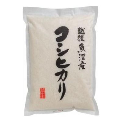 【内祝い お返し】ブランド米 食べ比べセット(6kg) <※【出産 出産内祝い 父の日 出産祝い ギフト 結婚内祝い 結婚祝い 入学内祝